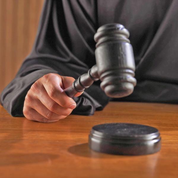 Взыскание в суде